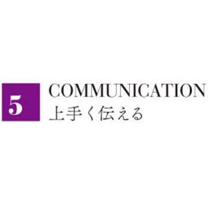 ビジネススキル シンプル ルール グローバル チャレンジ コミュニケーション すぐやる スペインIE リーダーシップ ブラジル スパイスアップ