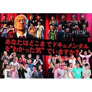 クイック・ジャパン141
