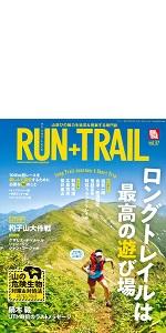 トレラン トレイルランニング ロングトレイル UTMB UTMF  山