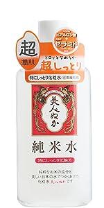 米ぬか 化粧水 乾燥肌