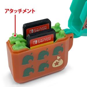Nintendo Switch ゲームカードを2枚収納!