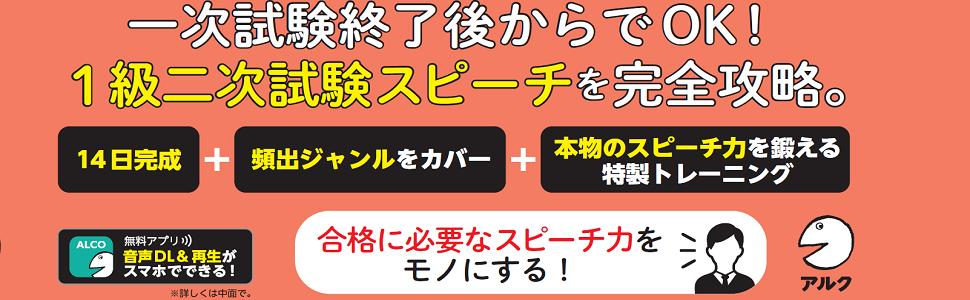 obi_hyo1_7020021_970x300