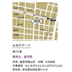 地図 アクセスマップ
