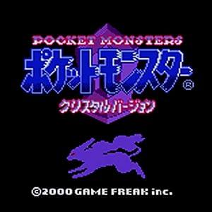 Amazon.co.jp: ポケットモンスター ダウンロード版