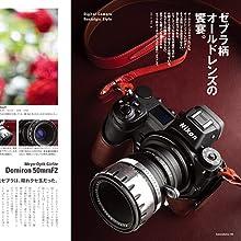 カメラホリック3