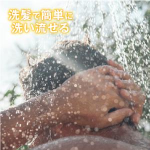 洗髪で簡単に洗い流せる