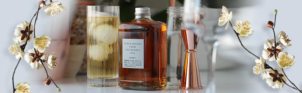Nikka Whisky highball