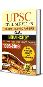 UPSC Civil Services Prelims Solved Papers G.S. Indian History 25 Years Topic Wise Solved Papers