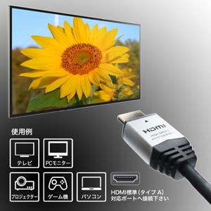 300300-tv