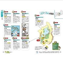 滋賀マップ