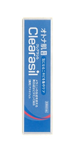 クレアラシル ニキビ 予防 治療 ジェル 肌 きれい 大人ニキビ 赤み 腫れ