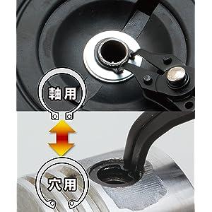 高儀 ギスケ スナップリングプライヤー スナップリング プライヤー 穴 軸 穴用 軸用 脱着 兼用 コンビネーション 交換 ヘッド