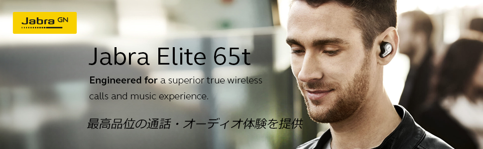 Jabar Elite 65t