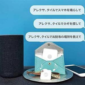 Tile Amazon Alexa