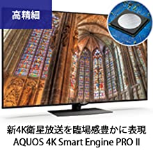 4K Smart Engine PRO 2