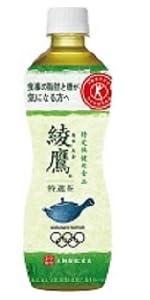 綾鷹特選茶500mlPET