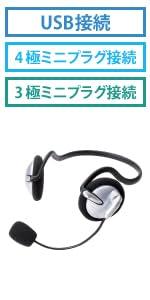 HS-NB05シリーズ