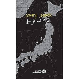 Luoghi del Mondo - Smart Book