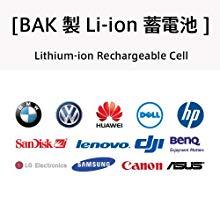 BAK製リチウムイオン蓄電池