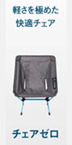 アウトドアチェア キャンプ イス アウトドア チェア ベンチ 座る バッグ付き 軽量 安定 座り心地 持ち運び コンパクト 小物入れ 組み立て 休憩 休む