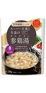 スーパー大麦 サムゲタン 参鶏湯
