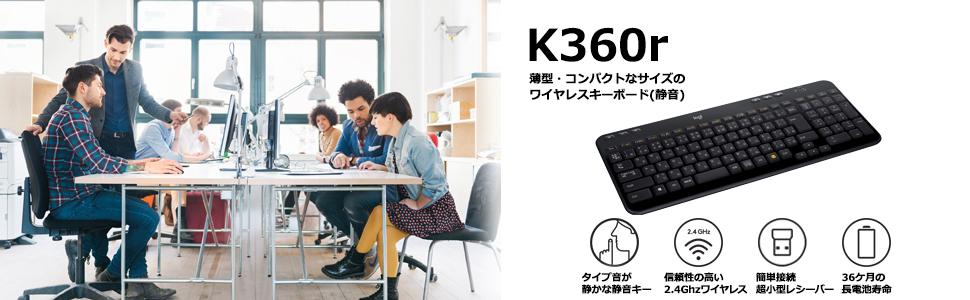 K360r