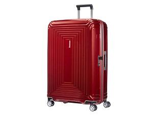 neopulse; legere; spinner 75; spinner l; grande valise; curv; samsonite; coque rigide
