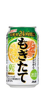 アサヒもぎたて まるごと搾りグレープフルーツ  缶350ml×24本