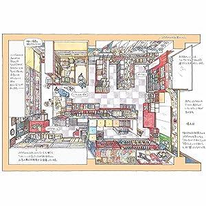 お店の俯瞰図2