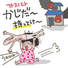 hime式 韓国語 単語帳 ハングル