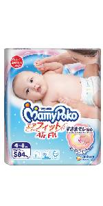 MamyPoko Air Fit S Size