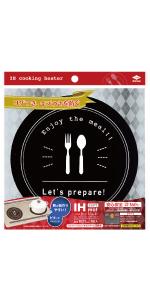 IHマット IHカバー IHコンロ IHクッキングヒーター 焦げ キッチン コンロ掃除 掃除 マット キッチンマット 北欧 おしゃれ シンプル かわいい