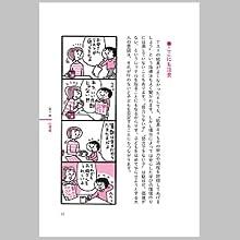 サンプルページ 4