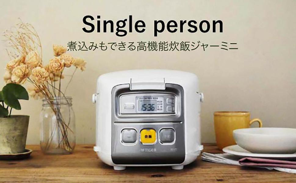 シンプル炊飯器