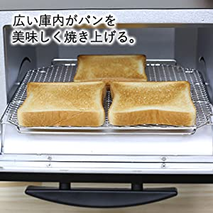 トースト3枚