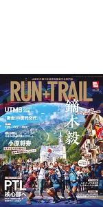 鏑木 毅 UTMB RUN+TRAIL ランタス ラントレ トレラン UTMF トレイルランニング NEVER NHK