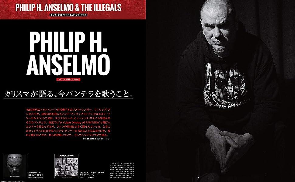 Philip H. Anselmo(フィリップ・H・アンセルモ)