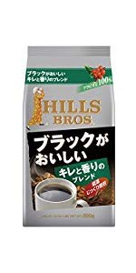 ヒルスコーヒー,ヒルズコーヒー,レギュラーコーヒー,コーヒー豆,粉,大容量,hills,coffee,ブレンド,ブラック