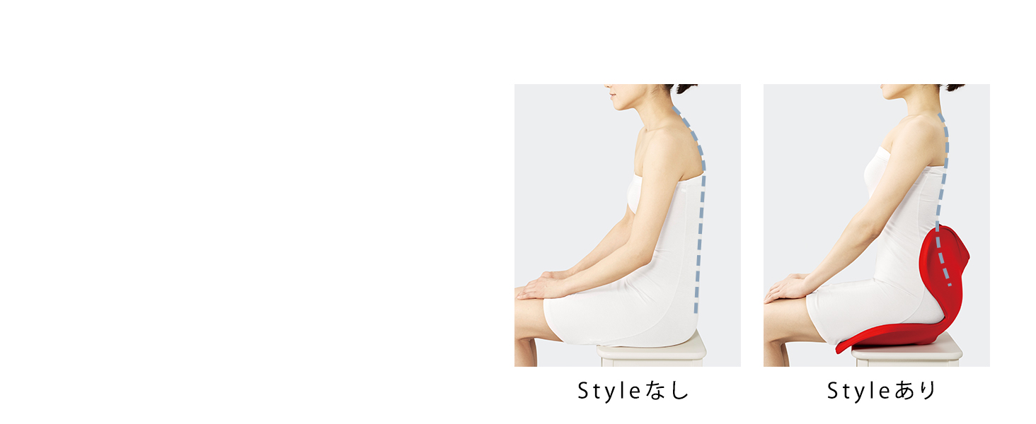 腰を正しく支え、座り姿勢を整えましょう