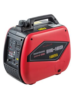 インバーター発電機 EIVG-900D