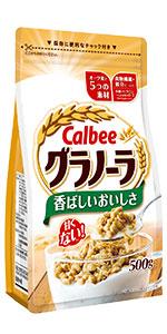 カルビー Calbee カルビーフルグラ フルグラ フルーツグラノーラ シリアル グラノーラ 朝食 マイグラ マイグラノーラ アレンジ granola グラノーラ