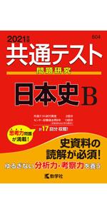 kyotsu_itiran_4