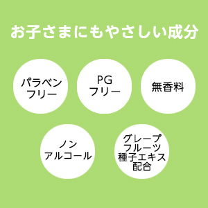 [Amazonブランド]SOLIMO ウェットティッシュ ノンアルコール除菌 やわらか薄手タイプ 60枚x20個 (1200枚)日本製