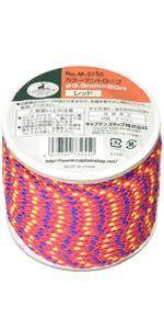 カラー テント ロープ 紐