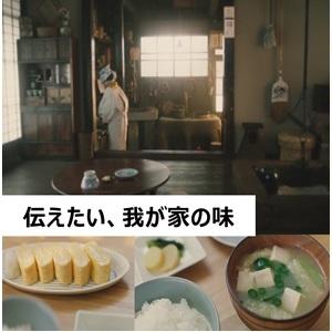 にぼしA+②