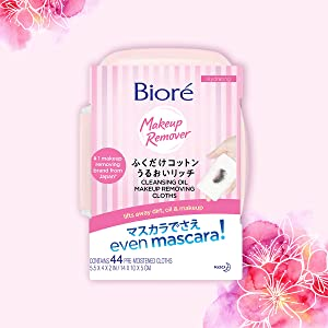 biore japanese makeup removing cleansing oil cloths mascara makeup remover