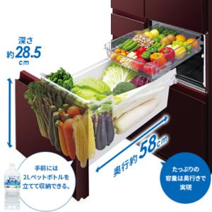 大容量野菜室