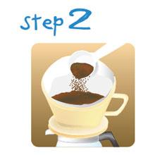 美味しいコーヒーの淹れ方 おいしいコーヒーの淹れ方 美味しい珈琲の淹れ方 おいしい珈琲の淹れ方 step2 ステップ2