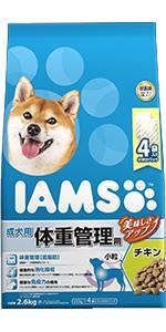 成犬用 体重管理用 チキン小粒