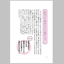 サンプルページ 3